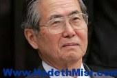 رئيس بيروفيا السابق يصاب بشلل جزئي