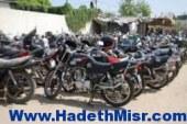 ضبط 150 دراجة نارية غير مرخصة بأسيوط