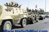 مقتل [3] تكفيريين والقبض على [17] اخرين خلال حملات أمنية بشمال سيناء