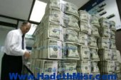 """""""المالية"""" تقترض 5.5 مليار جنيه من البنوك في صورة أذون خزانة غدًا"""