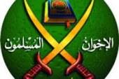 إحالة 27 من أنصار جماعه الإخوان الارهابية للجنايات فى أحداث العنف بأسيوط