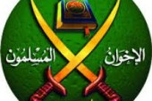 ضبط 12 شخصًا وزوجة أحد القيادات في مسيرات لجماعه الإخوان الارهابية بأسيوط