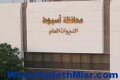 50 مليون دولار تمويلا سعوديا لإنشاء 600 شـقة بمحافظة أسيوط بداية شهر مايو المقبل