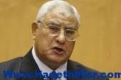 عدلى منصور:الشعب صاحب قرار اختيار رئيسه سواء كان السيسى أو غيره