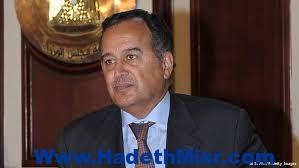 اختطاف 40 مصرياً في ليبيا من أبناء الفيوم