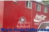 """وزارة الداخلية تنفي علاقتها بسيارة ترحيلات تحمل علامة تجارية لشركة """"كوكاكولا"""""""