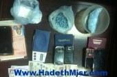 جنايات البحر الأحمر : السجن سنتين لشبكة دولية للإتجار فى المواد المخدرة