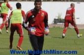حارس شباب النادي الأهلى ينضم لمعسكر منتخب 95