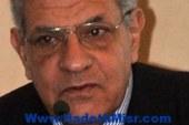 تعديلات تشريعية لتنشيط الصناعة المصرية