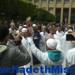 بالصور..طلاب الاخوان يتظاهرون بشكل جديد فى جامعة الاسكندرية