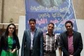"""بالصورة ..المصريين الأحرار يهنئون أسقف سوهاج ب""""عيد القيامة"""