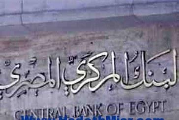 ارتفاع تحويلات المصريين بالخارج إلى 2.6 مليار دولار خلال شهر يوليو