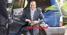 """غداً…  أول مؤتمرجماهيري  لدعم """"المشير """" رئيسا بسوهاج"""