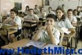 """رصد إصابة 14 تلميذ """"بالغدة النكافية"""" بسوهاج"""