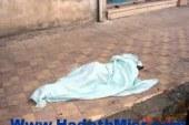 مقتل طفل بطلق ناري فى مشاجرة بأسيوط