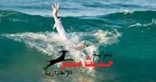 انتشال جثة غريق من نهر النيل بجوار المعدية النهرية ببندر أبوتيج
