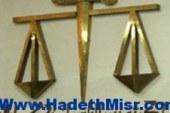 """براءة 9 نشطاء بأسيوط في قضية """"تجمهر"""" بسبب الاعتراض على قانون التظاهر"""