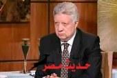 مرتضى : « هبطل باسم مرسي كورة»