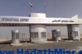 """ضبط شخص حاول السفر ل""""الكويت """" بجواز مزور في مطار سوهاج الدولي"""