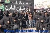 طلاب الإخوان بجامعة أسيوط يتظاهرون أمام كلية التجارة