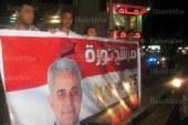 """الأحد المقبل حملة دعم """" صباحى """" تنظم سلاسل بشرية أمام مكتب الشهر العقارى بالغردقة"""