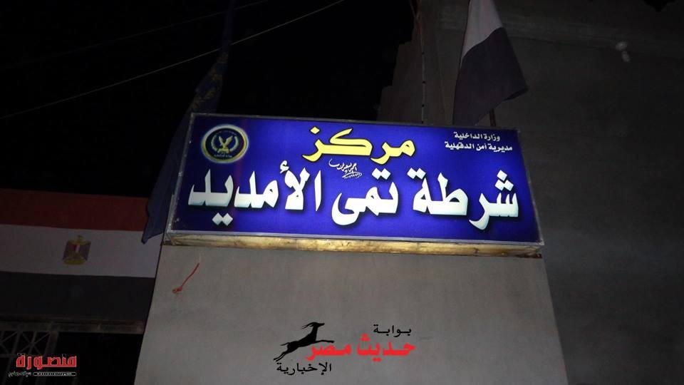 القبض على عضوين بجماعه الإخوان المسلمين بتمى الأمديد -دقهليه