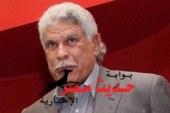 حسن شحاتة: الحضرى وأحمد فتحى ليس لهما مثيل فى مصر