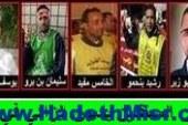حملة دولية للافراج عن المعطلين المعتقلين بسجن الزاكي بسلا المغربية