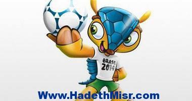 مونديال البرازيل على قناة ألمانية مجانًا بدون تشفير