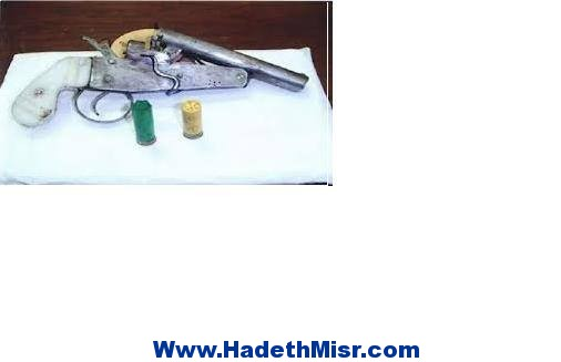 ضبط كمية من الأسلحه الناريه بالمنيا