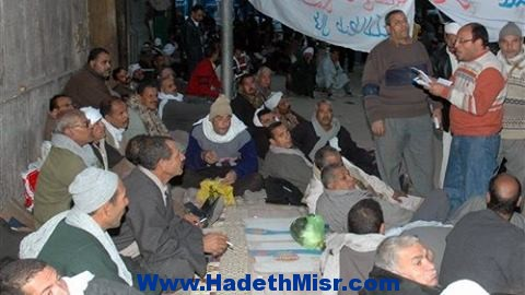 إضراب عمال مصنع الأسمدة بأبوزعبل عن العمل