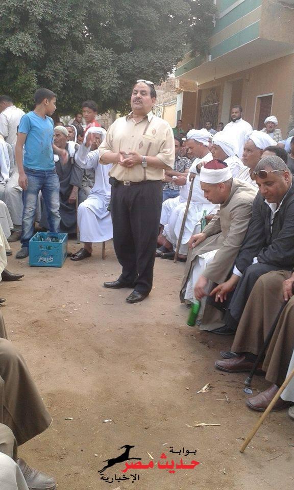 """إتمام الصلح فى النزاع القائم بين قريتى """" الصرمانى و دلقام وعزبة عبدالله"""