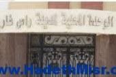 مزاد علنى لبيع 4 محلات ومخبزبراس غارب بالـعمارات 253