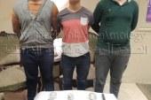 قوات تأمين جامعة عين شمس تنجح فى ضبط ثلاثة من عناصر تنظيم الإخوان الإرهابى بحوزتهم سلاح نارى وقنابل