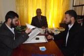 مناقشة اللائحة التنفيذية لقانون النقابات لسنة 2013