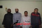 ضبط أربعة من المنتمين لتنظيم الإخوان الإرهابى لقيامهم بإشعال النيران وإطلاق الألعاب النارية والتعدى على قوات الشرطة خلال المسيرات