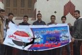 مبادرة لحملة مستقبل وطن بدمياط لتنمية قري المحافظة