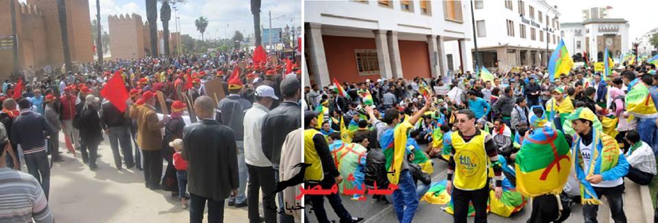المغرب بين الربيع الأسود النقابي وتاودا المطالبة باسقاط الدستور