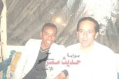 تحالف القوة الثورية و الشعبية بالبحر الأحمر لدعم المشير السيسى