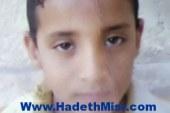 تفاصيل العثور على جثة طفل بدار رعاية البنين بالزقازيق مشنوقاً بإطار بطانية