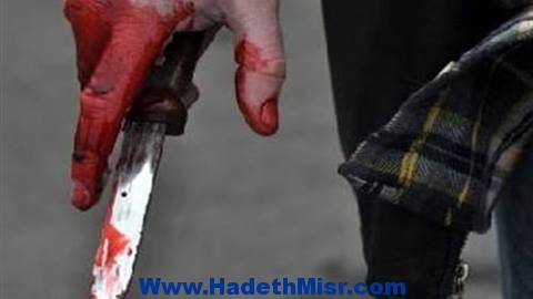 بائع يطعن نفسه بسكين بعد خلافات مع زوجته في القليوبية