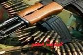 ضبط فلاح وعاطلين بالمنيا لحوزتهما أسلحه بدون ترخيص