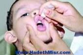 بدء حملة التطعيم ( الجرعة الثانية ) ضد شلل الأطفال بالمنيا اليوم
