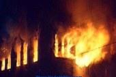 قتلى بحريق دمر 500 منزل في تشيلي