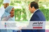 المشير السيسي في جولات ميدانية استعداد لانتخابات الرئاسة