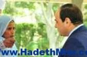 """""""عبد الفتاح السيسى """" يلتقي عدد من مشايخ القبائل بأسوان والبحر الأحمر"""