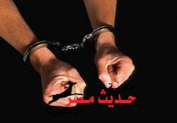 """القبض على متهم رئيسى فى مقتل """"الشيعة"""" بالجيزة قبل هروبه إلى ليبيا"""