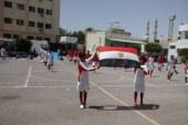 بالصور … لجنة وزارة التربية و التعليم تقيم العرض الرياضى بمدرس خالد بن الوليد الإعدادية بالغردقة