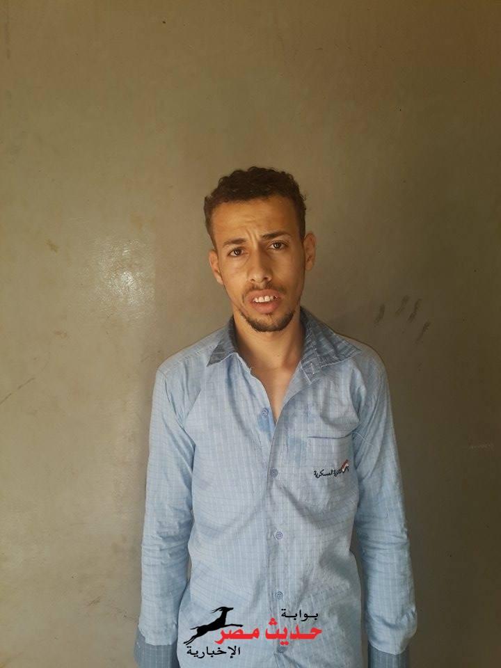 """ضبط طالب يحرض على الجيش والشرطة من خلال حسابه على موقع """" فيس بوك"""""""