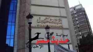 ضياء رشوان نقيب الصحفيين، اليوم، ببلاغ ضد حسام ى عشماور